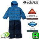 【納期A】コロンビア【バガセット】子供用スキーウェアー 上下セット Columbia BAGA SE...