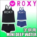 ROXY[ロキシー] 子供用水着セット【MINIDEEPWATER】タンキニ上下セット キッズ ジュニア