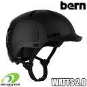 Bern【WATTS 2.0:MATTE BLACK】大人用ヘルメット バーン 日本正規取扱店 ワッツ バイザー付きヘルメット スキー スノーボード 自転車 ロードバイク サイズ調整機能付き