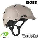 Bern【WATTS 2.0:MATTE SAND】大人用ヘルメット バーン 日本正規取扱店 ワッツ バイザー付きヘルメット スキー スノーボード 自転車 ロードバイク サイズ調整機能付き