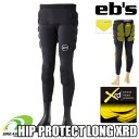 eb's エビス【19/20・HIP PROTECT LON...