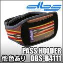 【半額・50%OFF】パスケース KIZAKI【DBS-4111】