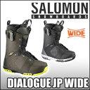 ★スノーボードブーツ SALOMON[サロモン] 【16/17・Dialogue JP】27.5cm在庫有り!