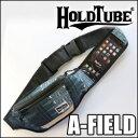 HOLDTUBE[ホールドチューブ]【A-FIELD】【INDIGO CRANK】