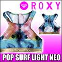 ROXY[ロキシー] レディース 水着【POP SURF LIGHT NEO CROP TOP】ビキニ(トップス)のみとな