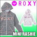 ROXY[ロキシー]子供用ラッシュガード【MINIRASHIEPARKA】ジップアップパーカータイプ100cm、110cm、120cm、130cm、140cm、150cm対応