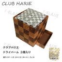 クラブハリエ CLUB HARIE ドライバーム 3袋入 ご挨拶 入学祝い たねや バームクーヘン 【買物代行】【代理購入】【手提袋付き】