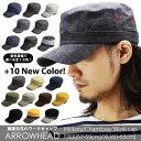 【レビューを書いて送料無料】 ARROWHEAD アローヘッド ワークキャップ ヒッコリー シャンブレー ダック クレイジー ( ノーマル/ビッグサイズ 大きいサイズ メンズ 大きい帽子 )