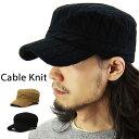 ケーブル ニット ワークキャップ ( ノーマル / ビッグサイズ )( メンズ 大きいサイズ 大きい帽子 )