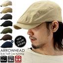 ARROWHEAD アローヘッド スラブツイル キャス ハンチング ( メンズ 大きいサイズ 帽子 AHAI-8028 )