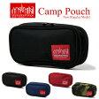 Manhattan Portage マンハッタンポーテージ Camp Pouch キャンプ ポーチ ( 小物入れ MP1080 )