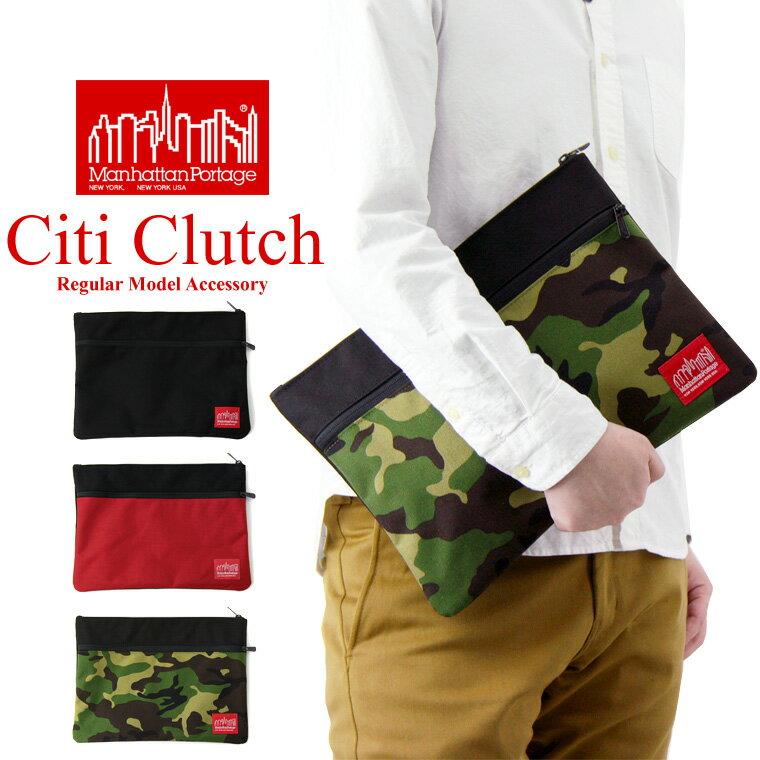 Manhattan Portage マンハッタンポーテージ Citi Clutch シティ クラッチ バッグ ( クラッチバッグ バッグインバッグ メンズ レディース MP1085 )