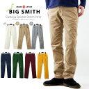 BIG SMITH ビッグスミス コーデュロイ 5ポケット ストレッチ パンツ ( メンズ 日本製 MADE IN JAPAN bsm-139f )