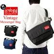 Manhattan Portage マンハッタンポーテージ Vintage Messenger Bag ヴィンテージ メッセンジャー バッグ Mサイズ ( メッセンジャーバッグ ショルダー バック メンズ レディース MP1606VJR ) 10P07Feb16