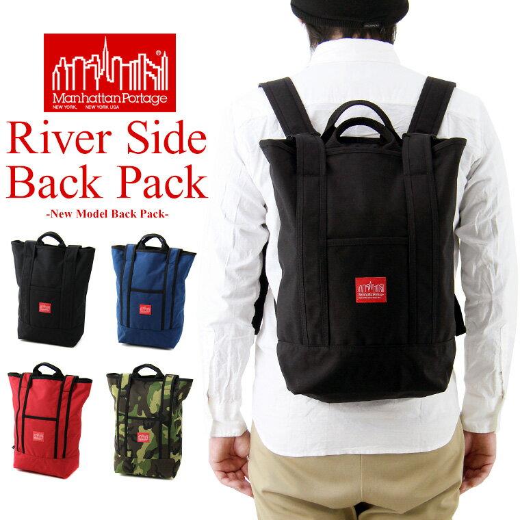 Manhattan Portage マンハッタンポーテージ Riverside Backpack リバーサイド バックパック ( リュック デイパック リュック サック トート メンズ レディース MP1318 ) 10P18Jun16