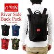Manhattan Portage マンハッタンポーテージ Riverside Backpack リバーサイド バックパック ( リュック デイパック リュック サック トート メンズ レディース MP1318 ) 10P27May16
