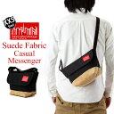 Manhattan Portage マンハッタンポーテージ Suede Fabric Casual Messenger Bag スエードファブリック カジュアル メッセンジャー バッグ XXSサイズ ( メッセンジャーバッグ ショルダー バッグ メンズ レディース MP1603SD12 ) 10P27May16