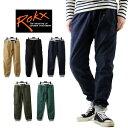 ROKX ロックス COTTONWOOD ROKX コットンウッド ロックス パンツ ( クライミングパンツ リブパンツ メンズ RXM004 )