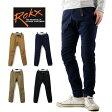 ROKX ロックス STRETCH COTTONWOOD SLIM ストレッチ コットンウッド スリム パンツ ( メンズ ナローパンツ クライミングパンツ リブパンツ RXMF5106 )