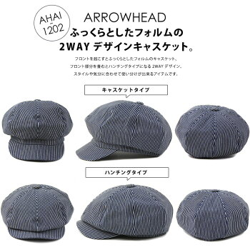 ARROWHEAD���?�إå�2WAY���㥹���å�(����礭��������˹��AHAI-1202)