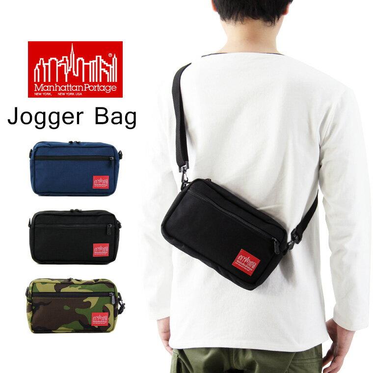 Manhattan Portage マンハッタンポーテージ Jogger Bag ジョガーバッグ ( ショルダー バッグ バッグインバッグ クラッチバッグ 斜めがけバッグ ミニ ショルダーバッグ メンズ レディース MP1404L ) 10P06Aug16