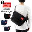 Manhattan Portage マンハッタンポーテージ Vintage Messenger Bag ヴィンテージ メッセンジャー バッグ Mサイズ ( メッセンジャーバッグ ショルダー バック メンズ レディース MP1606VJR ) 10P29Jul16