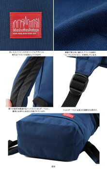 ManhattanPortage�ޥ�ϥå���ݡ��ơ���GramercyBackpack����ޥ����Хå��ѥå�(���å��ǥ��ѥå����å����å���󥺥�ǥ�����MP1218)