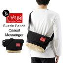 Manhattan Portage マンハッタンポーテージ Suede Fabric Casual Messenger Bag スエードファブリック カジュアル...