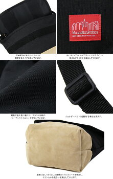 【送料無料】ManhattanPortageマンハッタンポーテージSuedeFabricCasualMessengerBag/スエードファブリックカジュアルメッセンジャーバッグ(XXSサイズ)(メンズ男女兼用ユニセックスカバン鞄ショルダーバッグ)