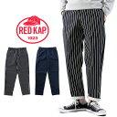 RED KAP レッドキャップ Chief Pants シェフパンツ ( メンズ イージーパンツ ワイドパンツ ワークパンツ ボトム PT54J )