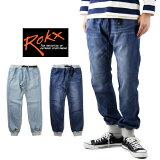 ROKX ロックス COTTONWOOD DENIM PANT コットンウッド デニム パンツ ( メンズ クライミングパンツ リブパンツ イージーパンツ RXMF6203 ) 10P03Dec16