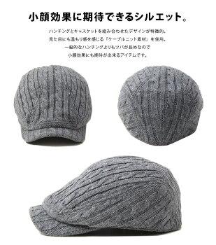ケーブルニットキャスハンチング(メンズ大きいサイズ帽子長つばハンチングキャスハンチングLORDロードlord-003)