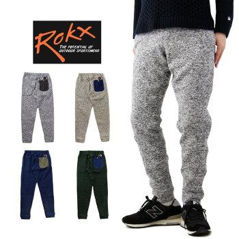 ROKXロックスGOOSEPANTグースパンツ(暖パンあったか裏起毛クライミングパンツニットライクフリースメンズRXMF6301)