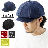 2WAY デニム キャスケット ( メンズ 大きいサイズ 大きい帽子 帽子 LORD-032 )