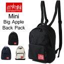 Manhattan Portage マンハッタンポーテージ Mini Big Apple Backpack ミニ ビッグ アップル バックパック ( メンズ レディース リュッ..