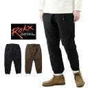 ROKX ロックス × SAGE DE CRET サージュ デ クレ QUILT JOGGER PANT キルト ジョガー パンツ / メンズ 9分丈 イージーパンツ クライミングパンツ キルティングパンツ コラボ RXMF8601