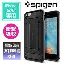 iPhone6s / iphone6 ケース SPIGEN ネオ・ハイブリッド カーボン ガンメタル...