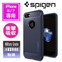 iphone8 iphone7 ケース SPIGEN ラギッ...