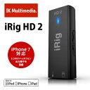 送料無料 IK Multimedia iRig HD 2 (ギター/ベース用モバイル・デジタル・オーディオ・インターフェース) IKM-OT-000061 /在庫あり/ アイフォン アンプ