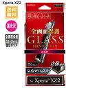 Xperia XZ2 エクスペリアxz2 SO-03K SO...