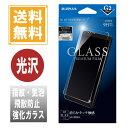 アローズbe arrows Be F-05J ガラスフィルム 高光沢 液晶保護 LEPLUS「GLASS PREMIUM FILM」 G2グレード 0.33mm LP-F05JFGC/在庫あり/ 送料無料 f05j f-05j【スマートフォン用液晶保護フィルム フィルム ガラス ガラスカバー フューチャモバイル】