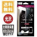 送料無料 iPhone 6s / 6 ガラスフィルム 「GL...