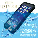 送料無料 iPhone6s Plus / iphone6 p...