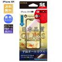 iPhone XR ガラスフィルム LEPLUS LP-IP...