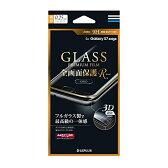 送料無料 Galaxy S7 Edge SC-02H / SCV33 ガラスフィルム 全画面保護 ラウンド ルプラス ゴールド 0.25mm LP-GS7EFGFRGD /在庫あり/ ギャラクシー エスセブン エッジ sc02h scv33