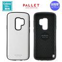 ギャラクシーs9プラス Galaxy S9+ SC-03K SCV39 ケース ホワイト LEPLUS 「PALLET」 耐衝撃 LP-GS9PHVCWH /在庫あり/ 送料無料 白 シロ..