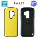 ギャラクシーs9プラス Galaxy S9+ SC-03K SCV39 ケース イエロー LEPLUS 「PALLET」 耐衝撃 LP-GS9PHVCYE /在庫あり/ 送料無料 黄色 き..