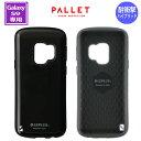 ギャラクシーs9 Galaxy S9 SC-02K SCV38 ケース ブラック LEPLUS 「PALLET」 耐衝撃 LP-GS9HVCBK /在庫あり/ 送料無料 クロ 黒 sc02k ..