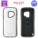 ギャラクシーs9 Galaxy S9 SC-02K SCV38 ケース ホワイト LEPLUS 「PALLET」 耐衝撃 LP-GS9HVCWH /在庫あり/ 送料無料 シロ 白 sc02k ..