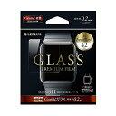 送料無料 Apple Watch 42mm ゴリラガラス フィルム 液晶保護 LEPLUS GLASS Premium Film ゴリラ 0.2mm LP-AW42FGLG/在庫あり/アップル ウォッチ ガラス